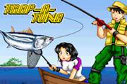 Igra Pecanje Riba Ribičija